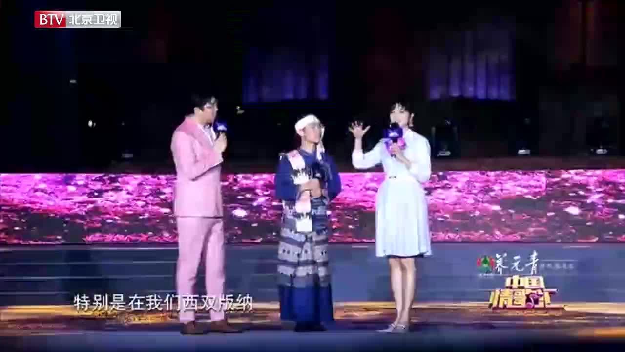 歌曲:主持人俞迈现场向孙彪讨教,在云南追女孩的秘籍