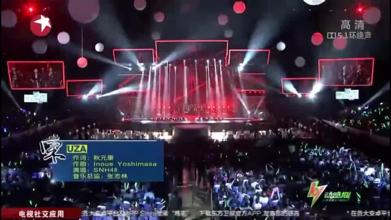 SNH48改编《UZA》,电音舞曲,酷劲十足,不顾一切去爱!