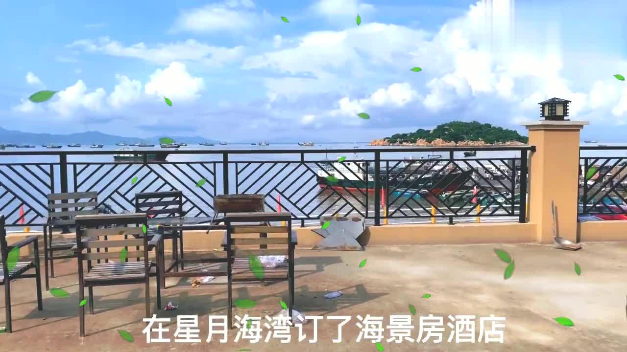 台山这个沙滩可以跟下川岛比美,沙滩免费不要过海,买海鲜又方便