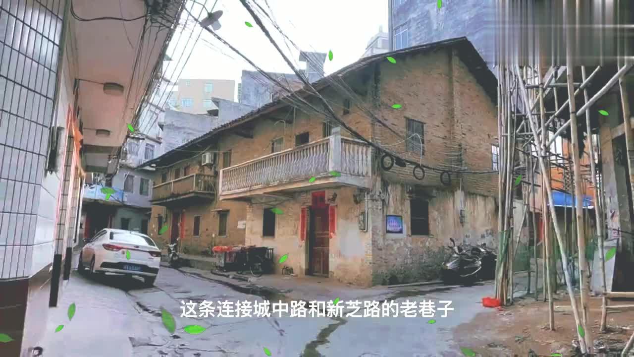广西北流市百年老巷—担水巷,想听井水洒地盲人手艺的故事么