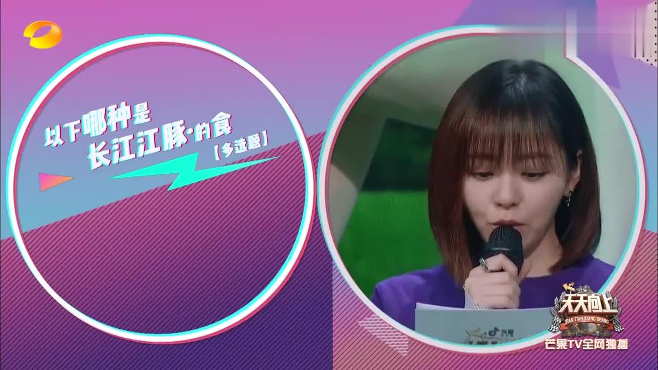李子璇VS王子异带名校学霸答题,武汉大学名不虚传,一举秒杀!