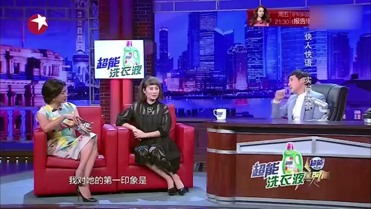 金星秀:沈腾马丽金星聊天,三人梗都太多了,这段太有意思了
