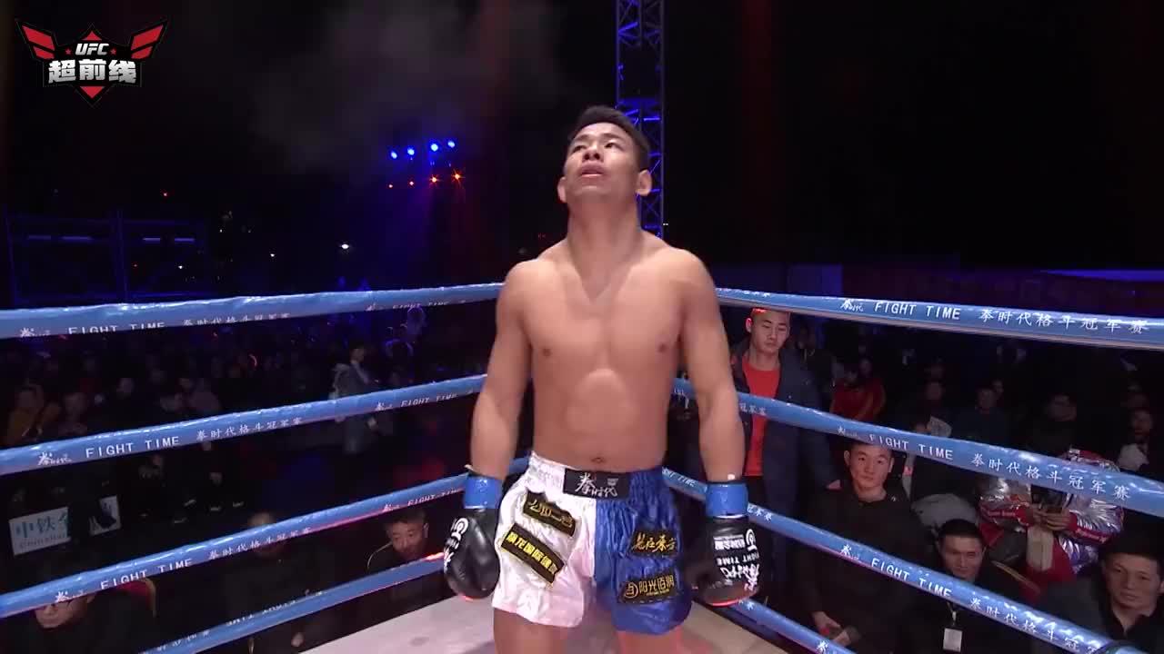 中国散打冠军许勇一记扫堂腿,对手直接一屁股坐地上