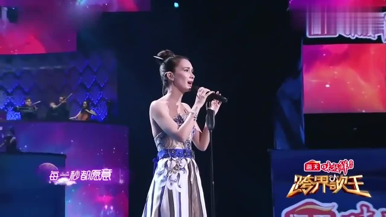 卢靖姗演唱《自己》感动全场,王凯都听哭了,不当歌手可惜了!