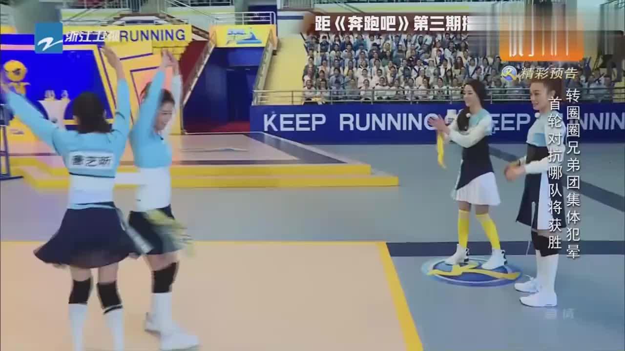唐艺昕蔡卓妍变芭蕾舞姐妹,转圈缠布条惊呆众人,热巴直鼓掌!