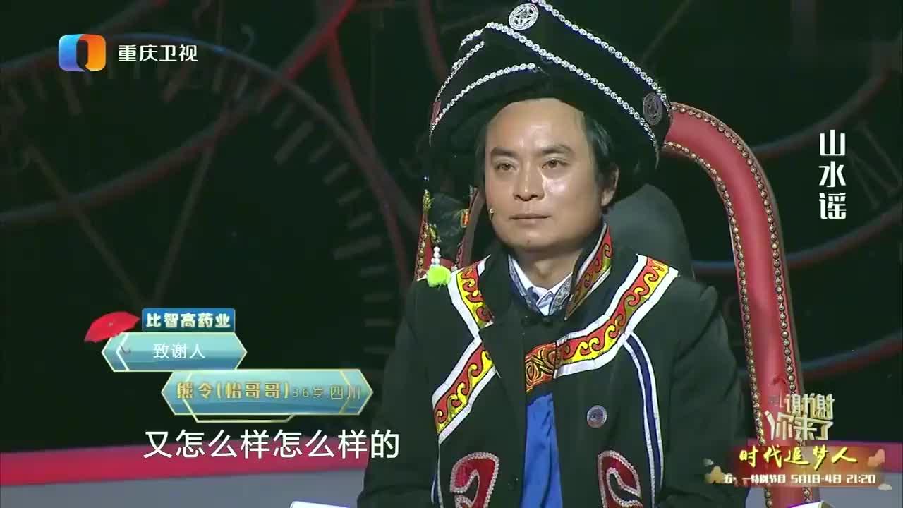 汉族姑娘嫁到彝族,因不懂当地风俗被公公指责,丈夫的举动真赞