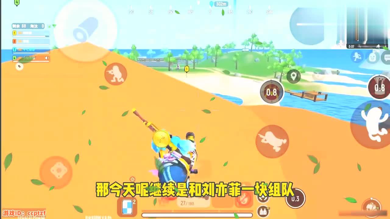 香肠派对给你们看看队友刘亦菲的神操作!这次能吃鸡太意外了!