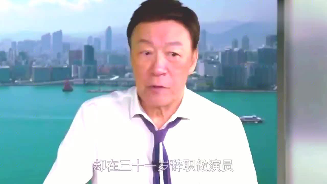 香港晋升最快的警司,放着警司不做去当演员,力捧郭富城梅艳芳