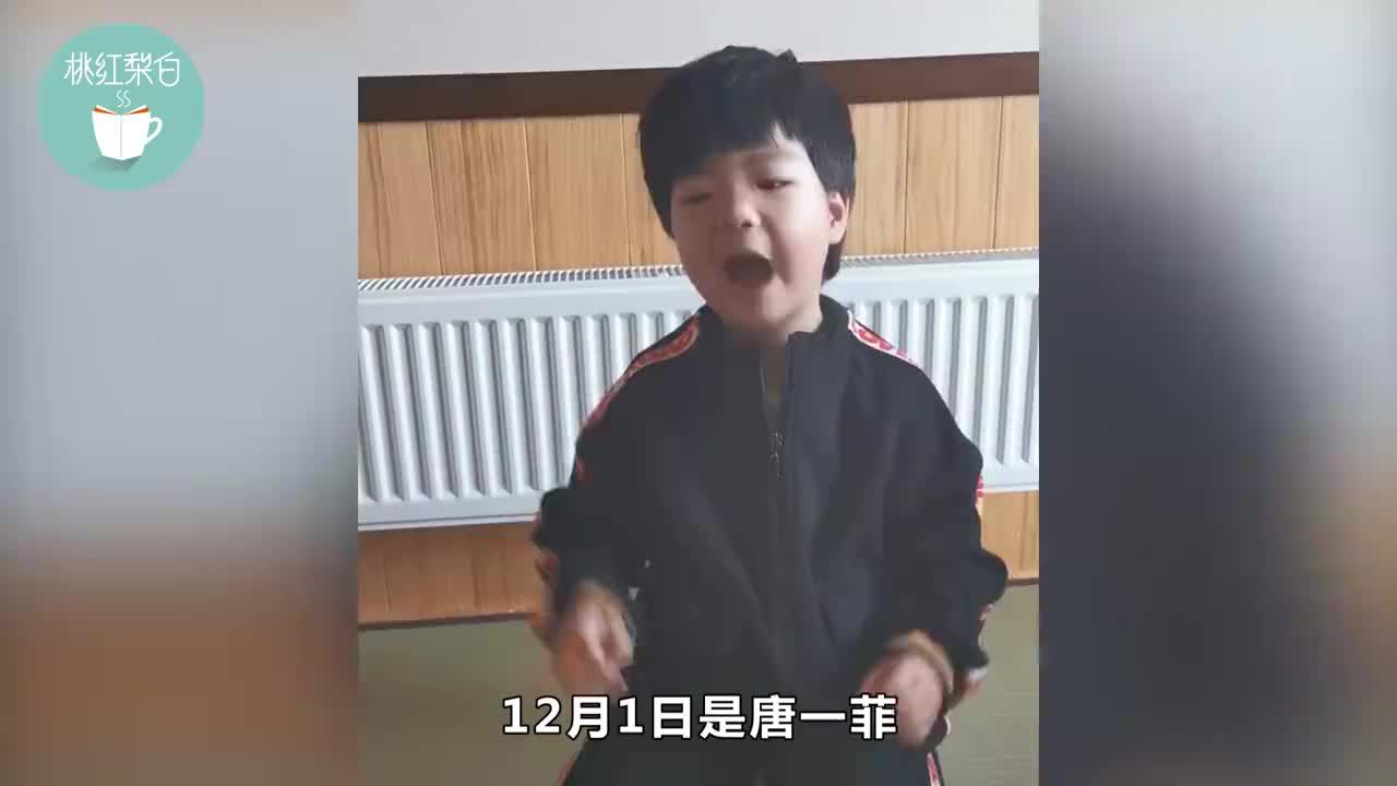 唐一菲为大儿子庆生,5岁儿子成Q版凌潇肃,长胖20斤愁坏老母亲