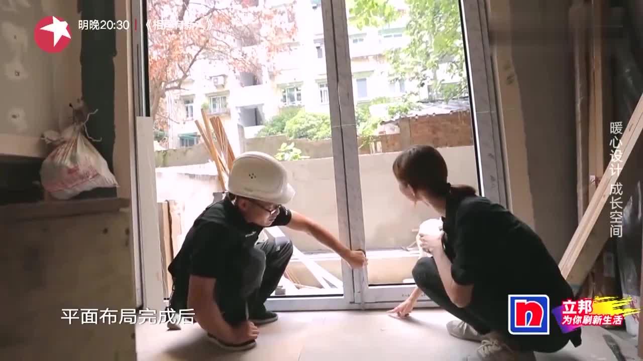 梦想改造家:老学区采光不好,设计师巧妙设计,看完真喜欢!