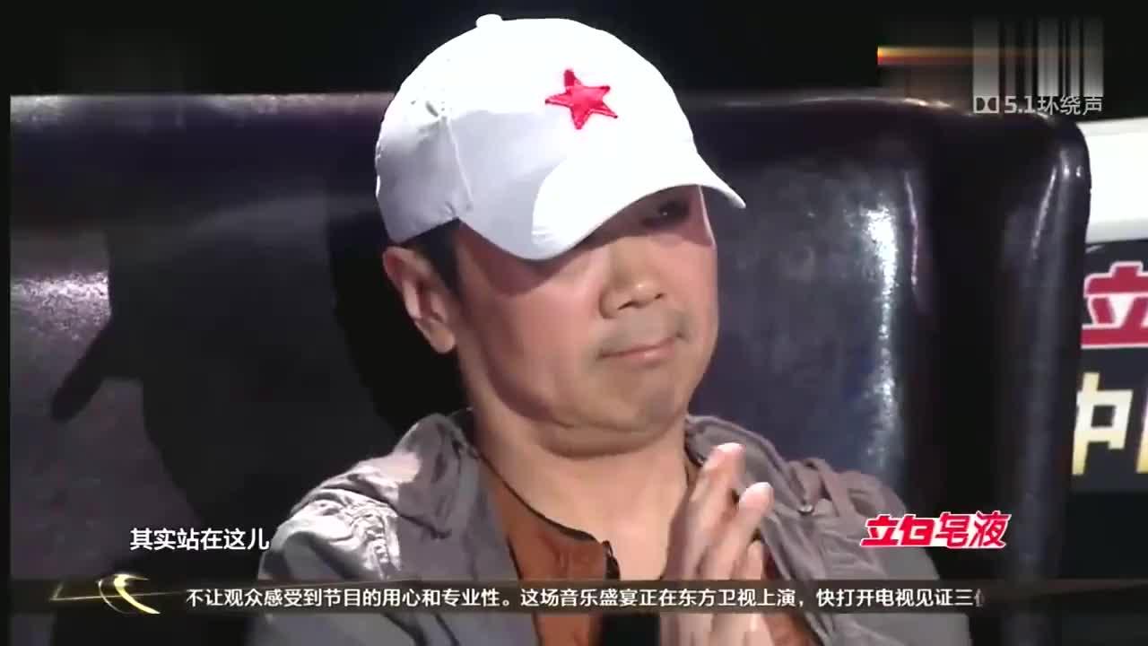 中国之星:袁维娅称刘欢就像父亲一样,你们看到崔健的表情了吗