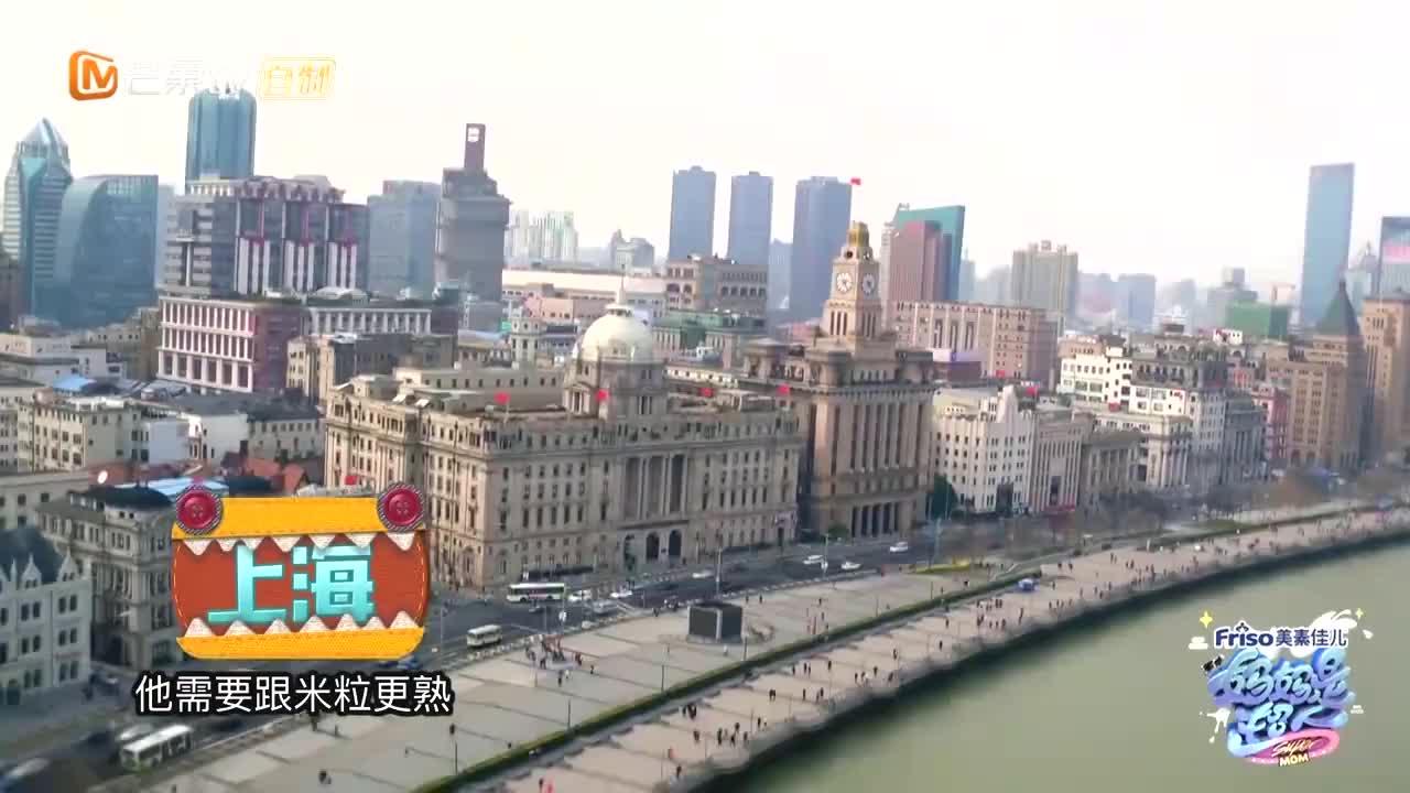 伊能静米粒来上海,秦昊接机遇尴尬,亲女儿见了他竟不认识?