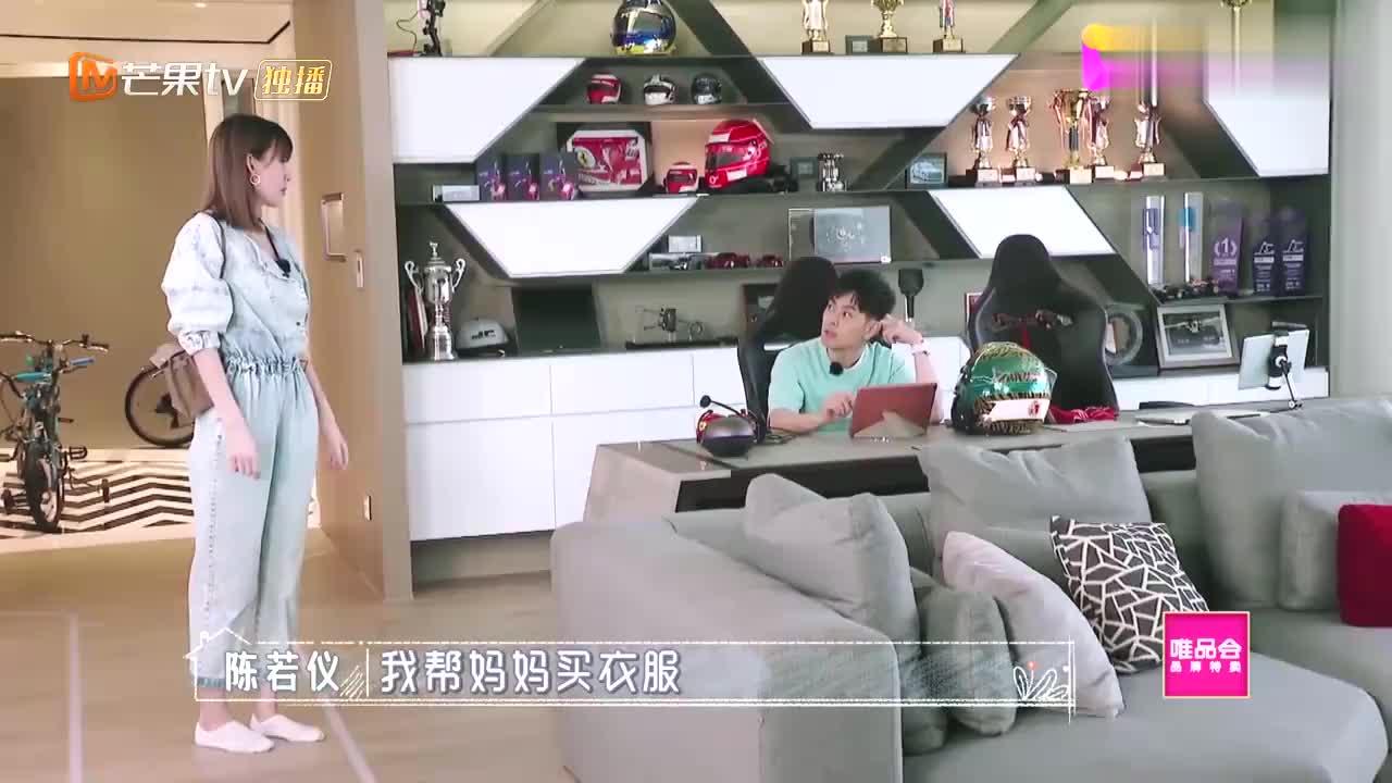 林志颖太黏妻子,逛街非要跟着她,陈若仪:你这样我压力很大