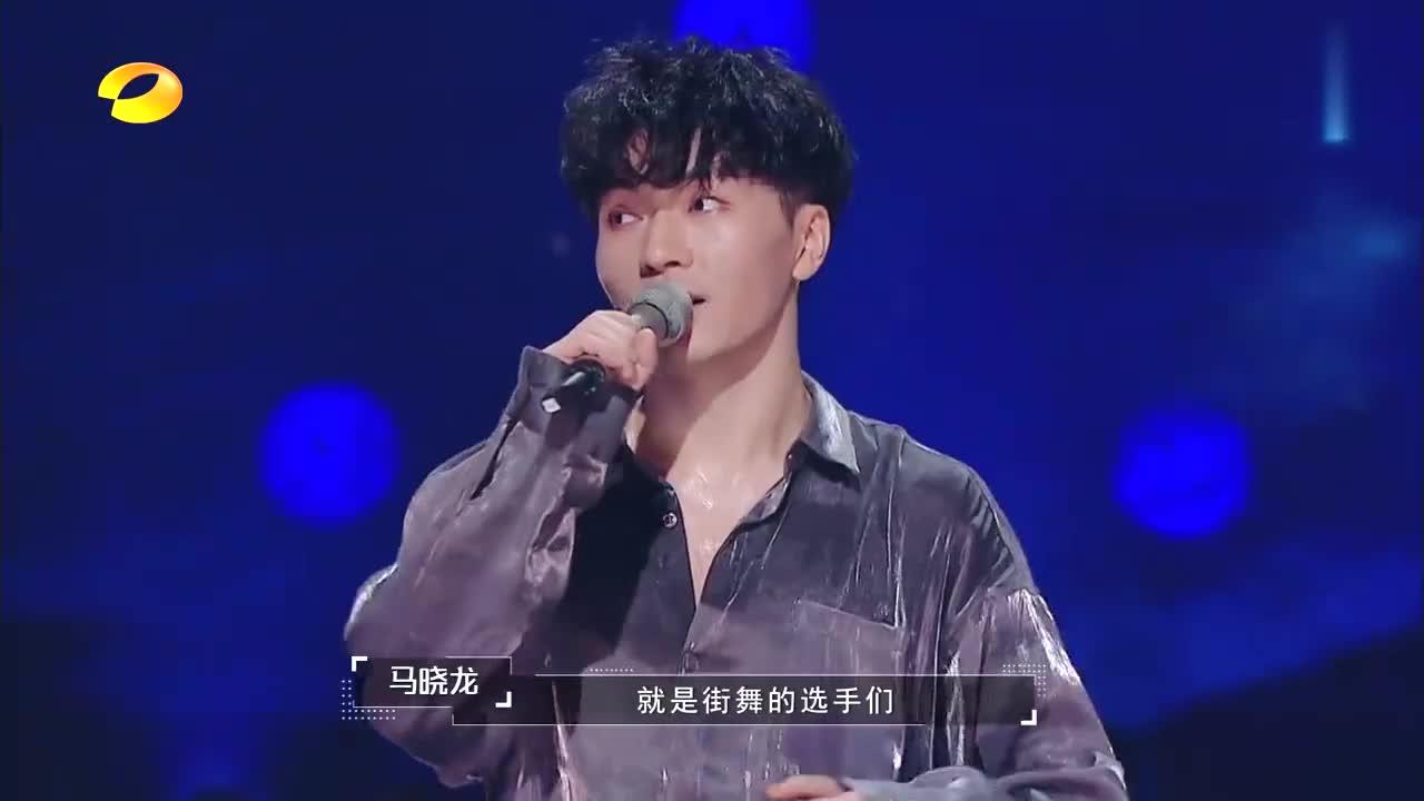 舞蹈风暴:街舞小子被淘汰,却赢得最大的尊重,张艺兴为他发声