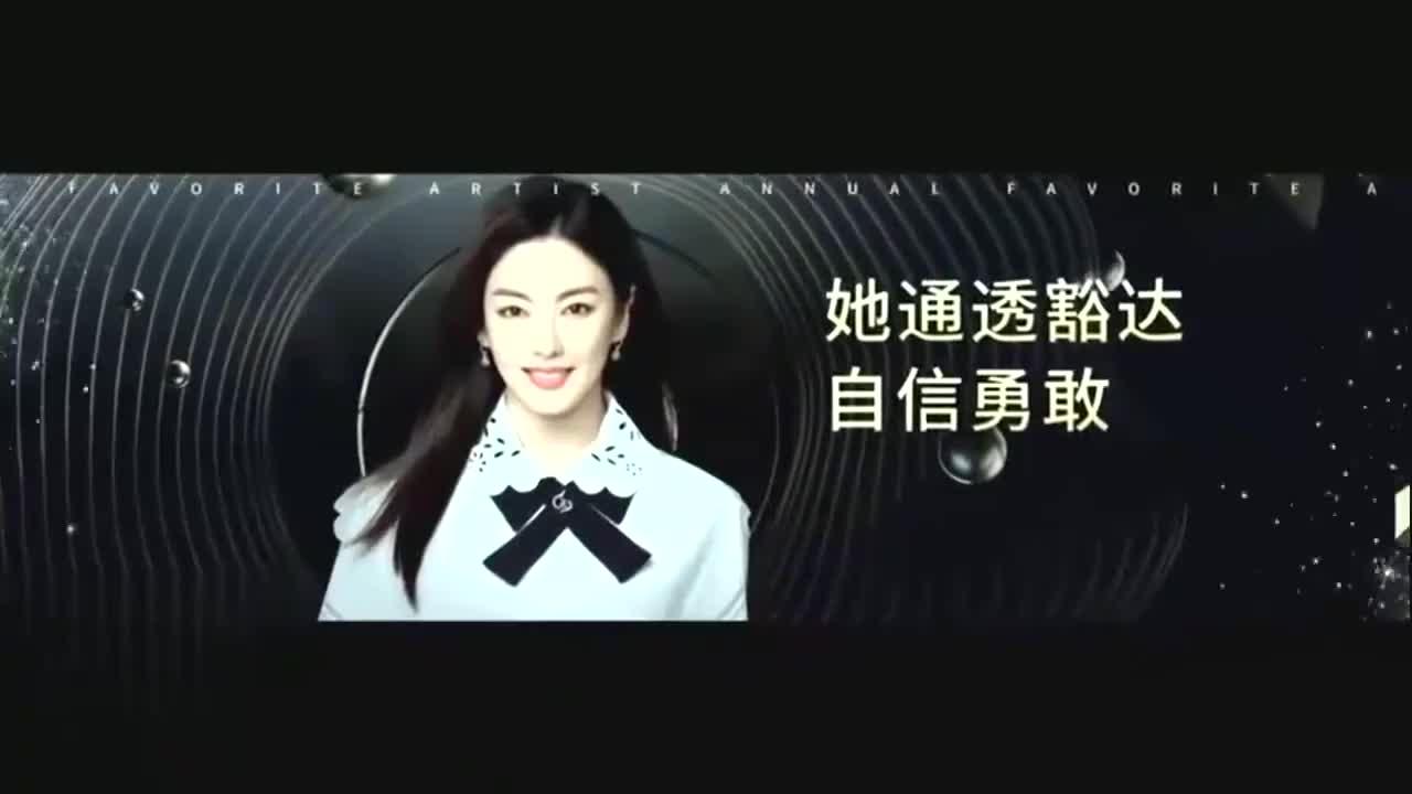 张雨绮耿直发表获奖感言:我是有粉丝的女艺人,希望明年不会塌房