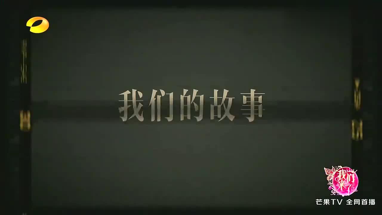 蒋欣饰演黄飞鸿,因太重吊威亚飞不起来,导演多次喊卡不满意!