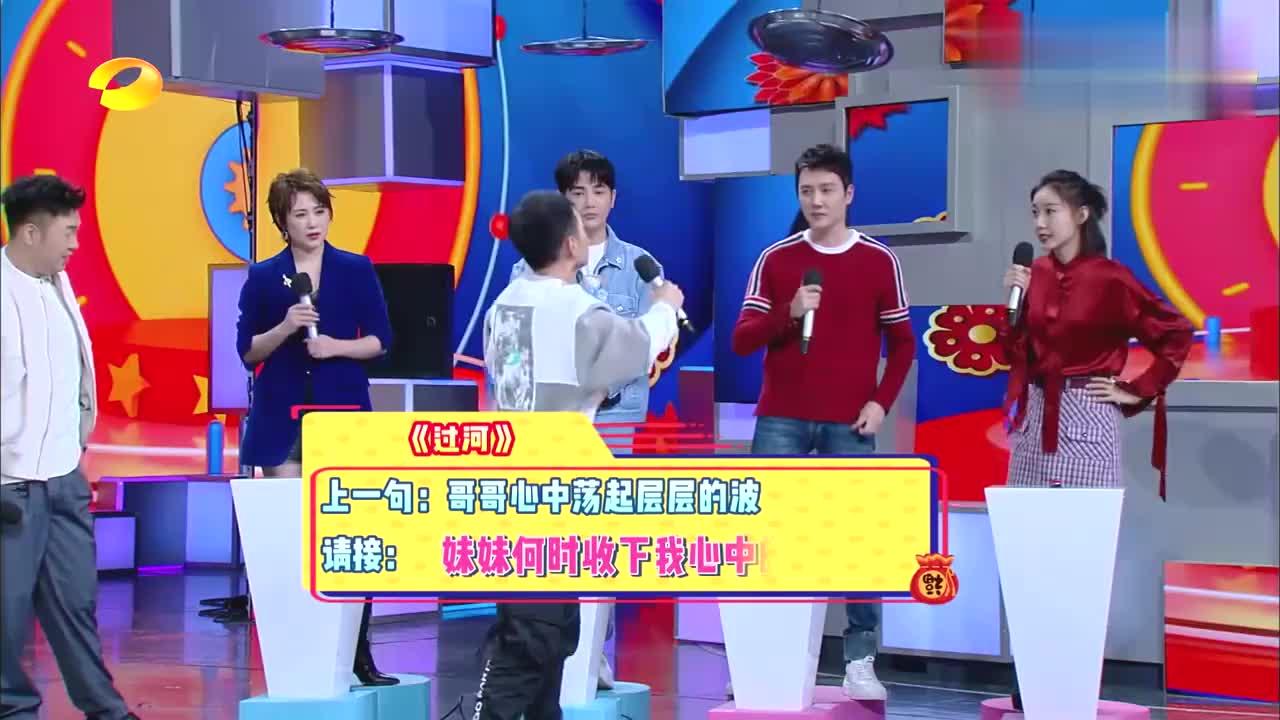 高露冯绍峰接歌词,每次都差一个字,被孙坚把把捡漏!