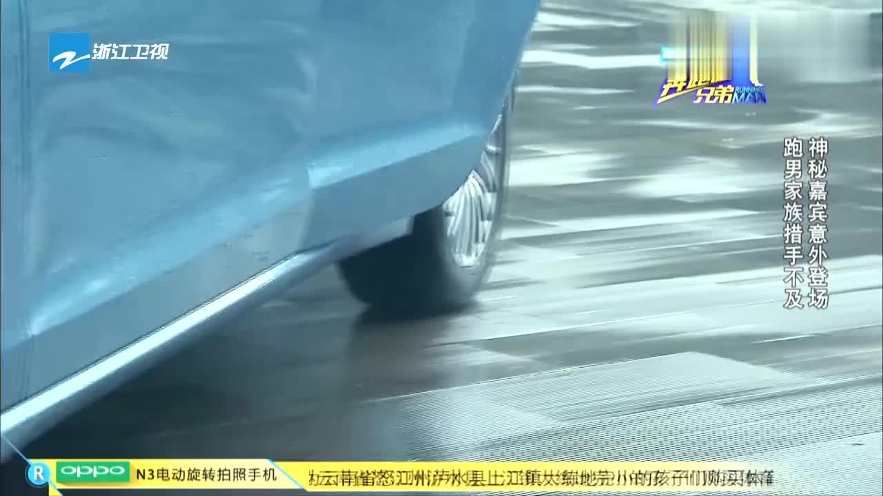 """孙杨惊喜亮相跑男,成全场""""身价""""最高运动员,邓超一脸崩溃"""