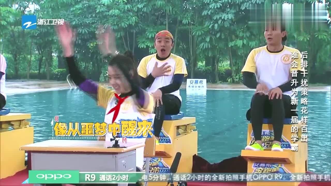 鹿晗被惩罚弹入泳池中,陈赫被吓出表情包,这也太吓人啦