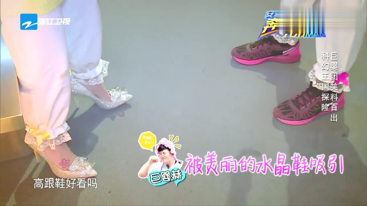 杨颖诱导陈赫穿高跟鞋,赫赫被坑惨叫连连,童话里都是骗人的