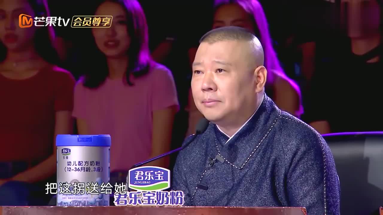 情人节丈夫借二百块钱给妻子买礼物,左右等不回来,上北京买去了