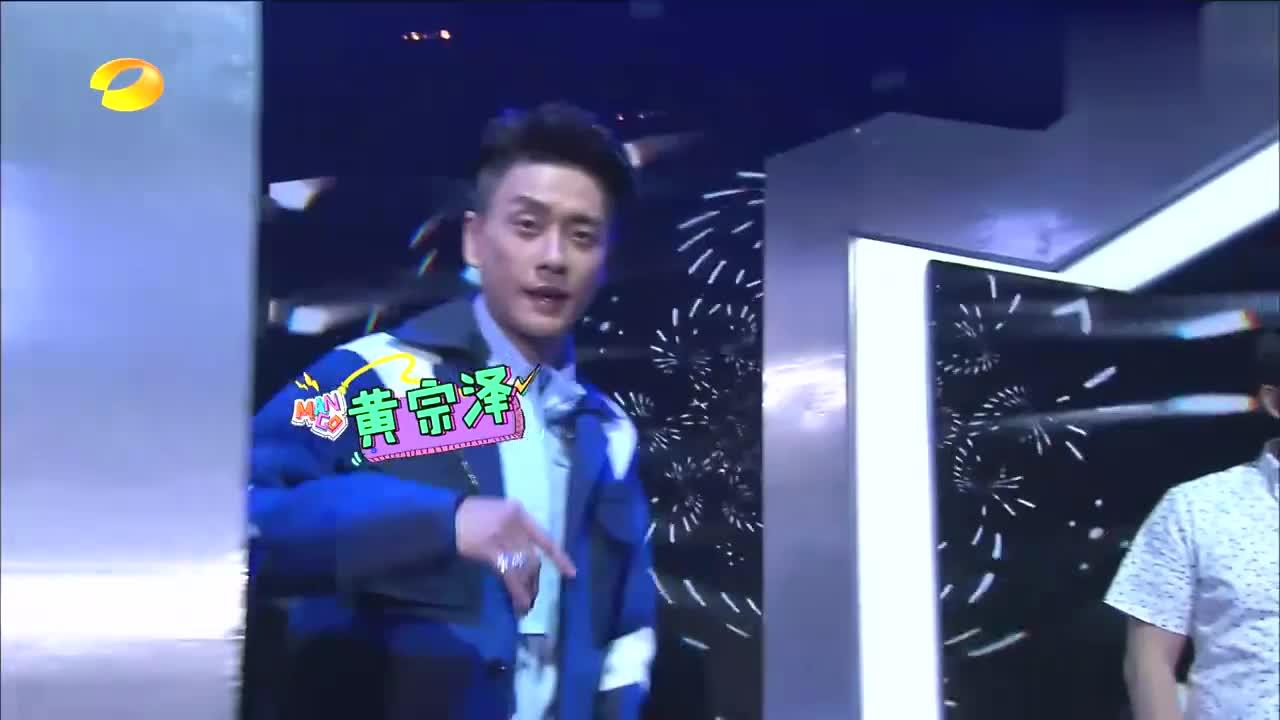 快本:刘宪华扮老虎张牙舞爪,PK谢娜放狠话,黄磊一脸嫌弃!