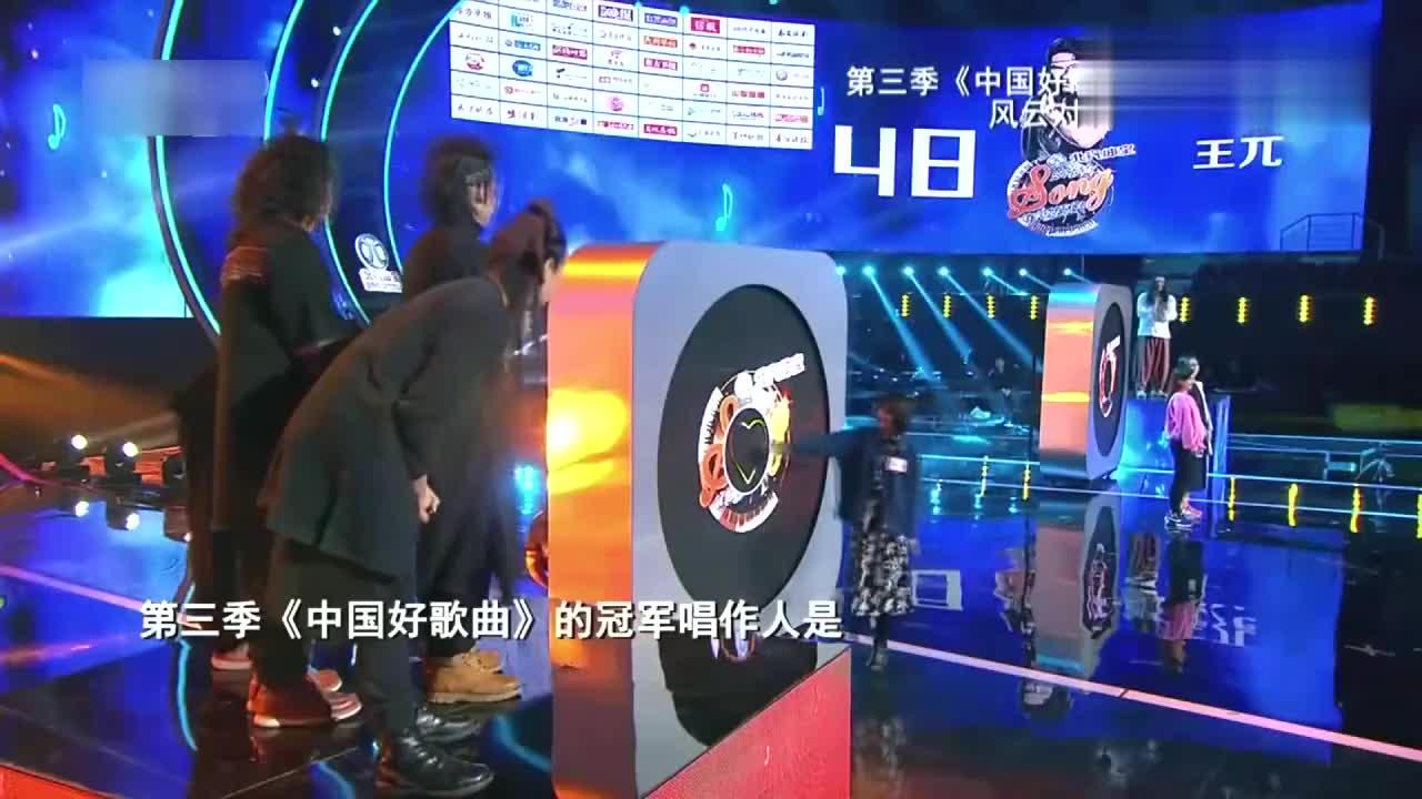 中国好歌曲,果然不出所料,最后还是让山人乐队拿到了总冠军