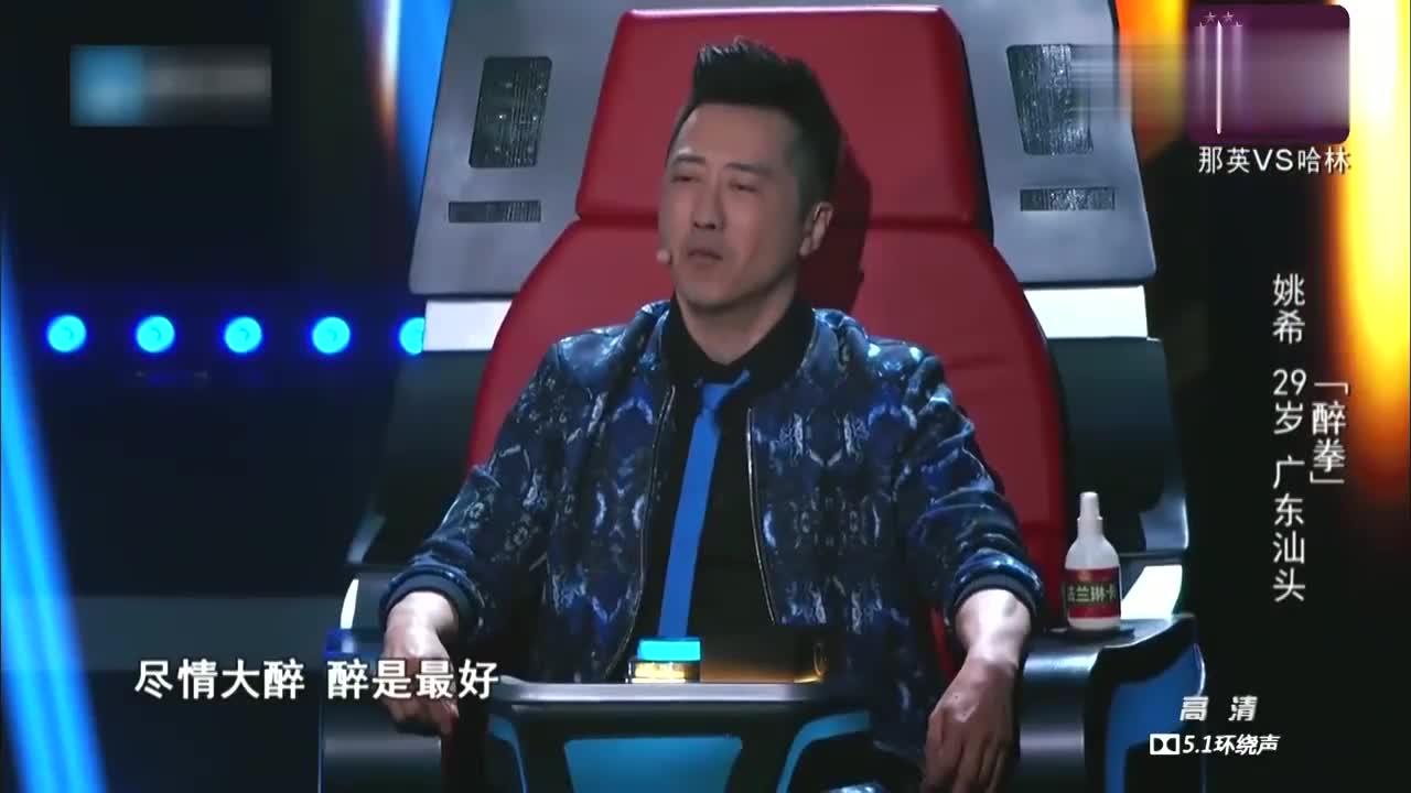 中国新歌声,姚希的这个开场二胡拉得很棒,居然没有突兀感