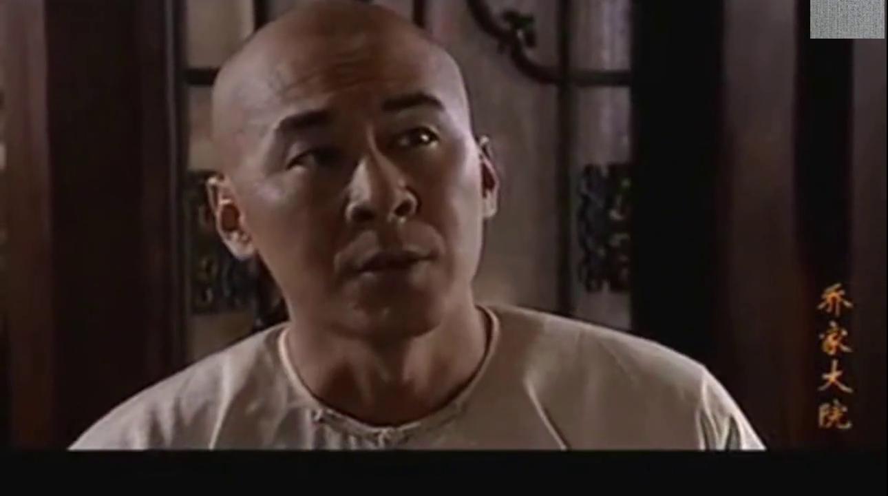 乔致庸吃下二十只金元宝,还能吃下十二只银冬瓜吗?