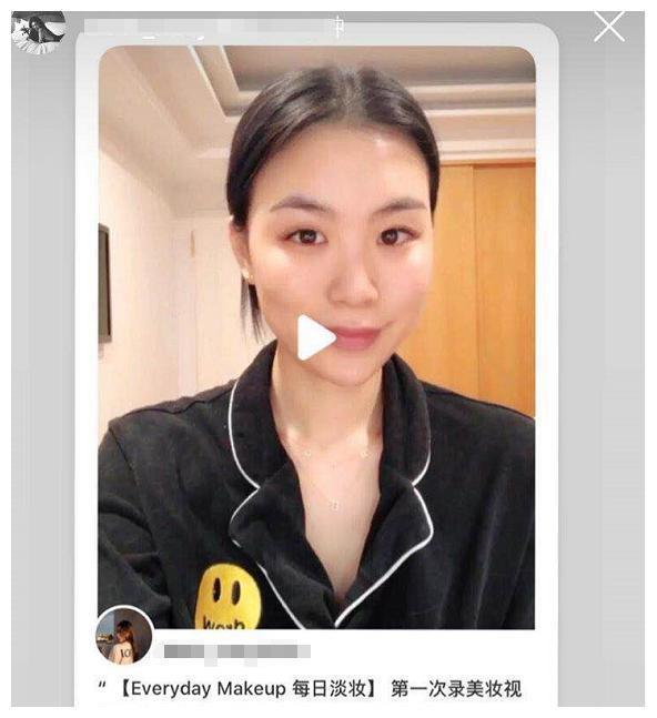 高以翔女友晒美妆视频,素颜露面肌肤白,借男友名头正式出道?