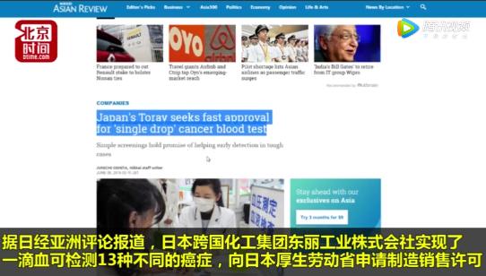 """""""滴血验癌""""最新研究成果:灵敏度提高了10倍,可监测癌症复发"""