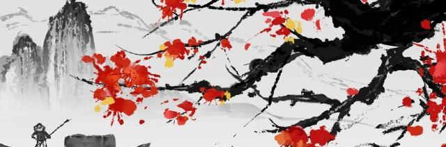 林逋这句诗从前人诗句化出,只改两个字,意境却有翻天覆地的变化