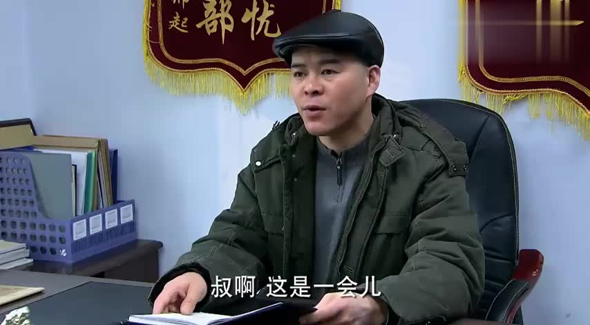 爹妈满院:村里酒场选举厂长,胡拐弯用猪肉拉选票!