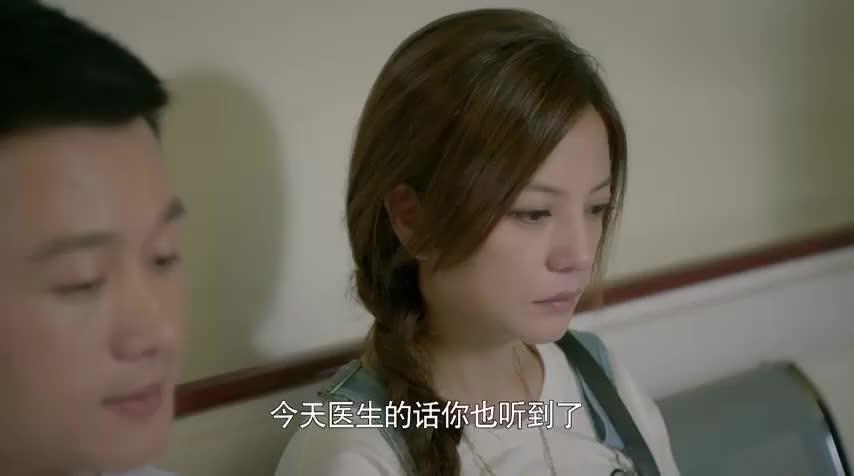 虎妈猫爸:茜茜患上抑郁症,毕大千住进ICU,罗素虎妈还在吵架