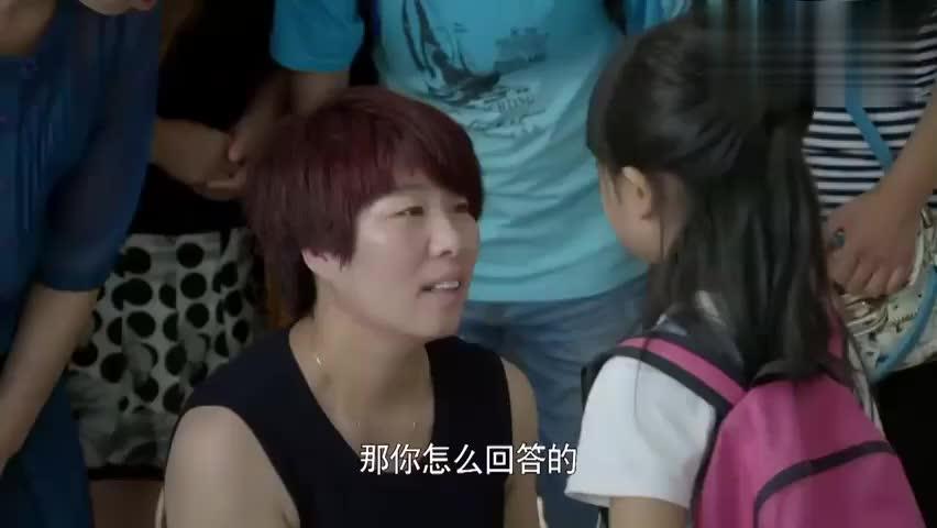 虎妈猫爸:毕胜男参加同学聚会,得知张潮升官,大家齐巴结
