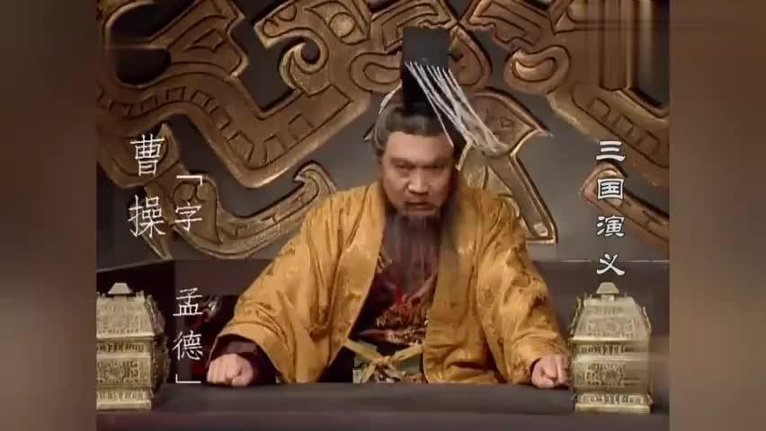 刘备自立汉中王,曹操听闻后勃然大怒,要起兵讨伐!