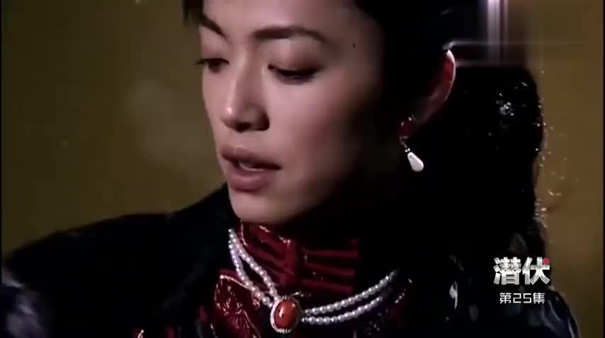 潜伏:翠平救出八路女战士,没想到谈话却被录音,这下麻烦了!