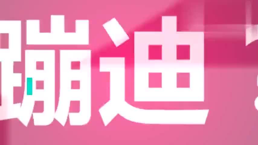 吴谨言国潮大秀配上赵本山改革春风吹满地毫无违和