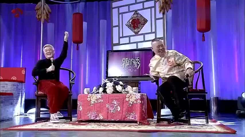 郭的秀:赵本山一席话让郭德纲很是认可!这是一个低头的年代!
