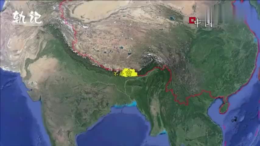 亚洲唯一没和中国建交的国家,外交被印度掌控,首都距我国45公里