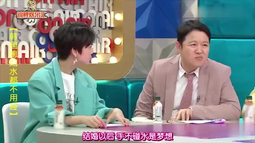 韩国媳妇嫁到中国不用做家务,公公和丈夫做饭,韩国人无法理解