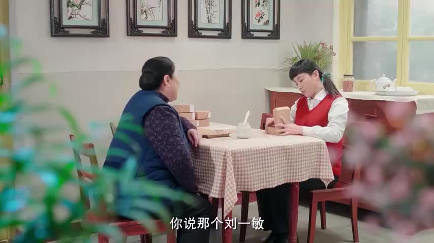 赵春雷吴明丽才是亲姐妹,干啥俩人都要一起