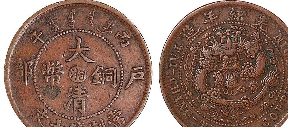 古钱币的收藏价值,正是藏家们喜欢的原因之一!