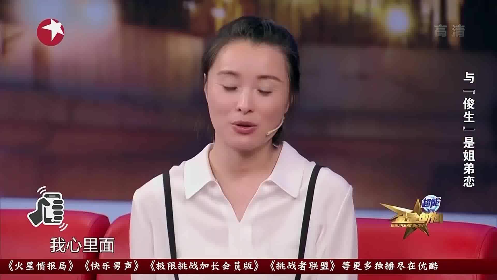 金星秀:吴越和张丰毅拍戏,直接演一次过,好演员就是好演员!