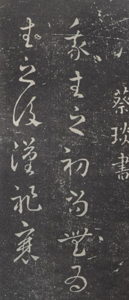 为什么说古代的书法是小众艺术?看看神秘笔法是怎么传承的吧