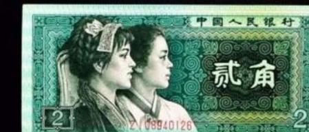 1980年版贰角人民币上的女子,如今怎样了?网友:还是这么美