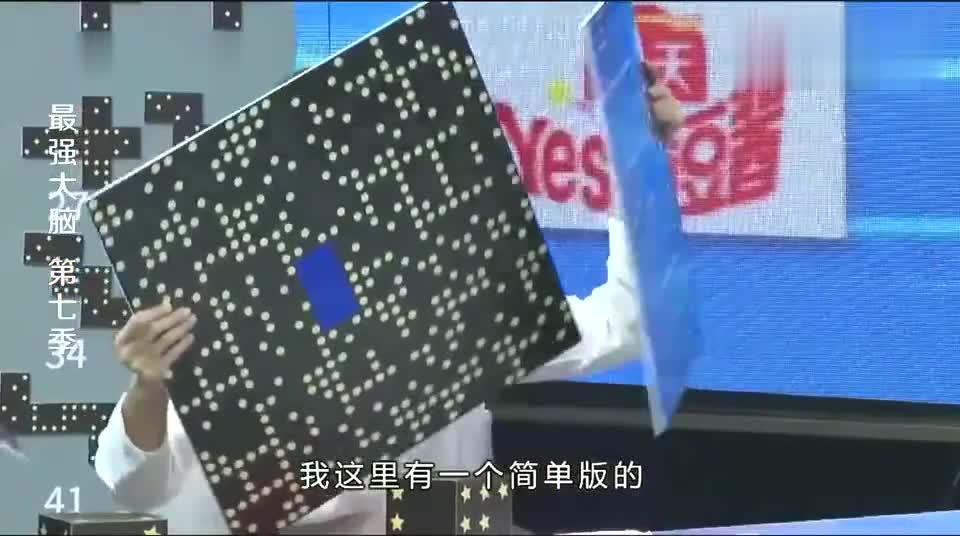 最强大脑:王祖蓝和郭麒麟上台拼图形,祖蓝方法呆萌,爆笑全场