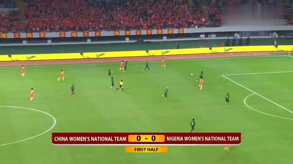 中国之队热身赛:中国女足vs尼日利亚,上半场,中国队妙传绝了!
