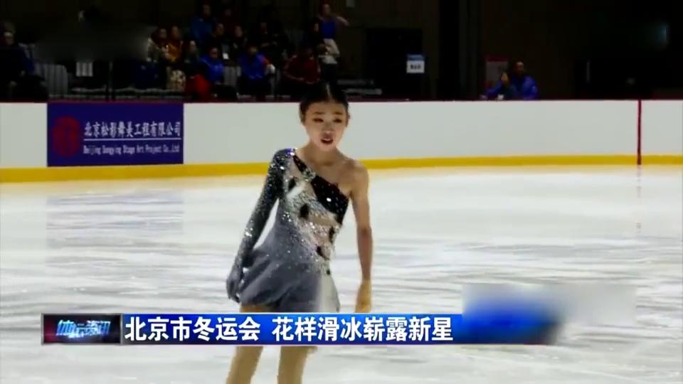 北京冬运会:花样滑冰崭露新星,12岁的安香怡惊艳全场!