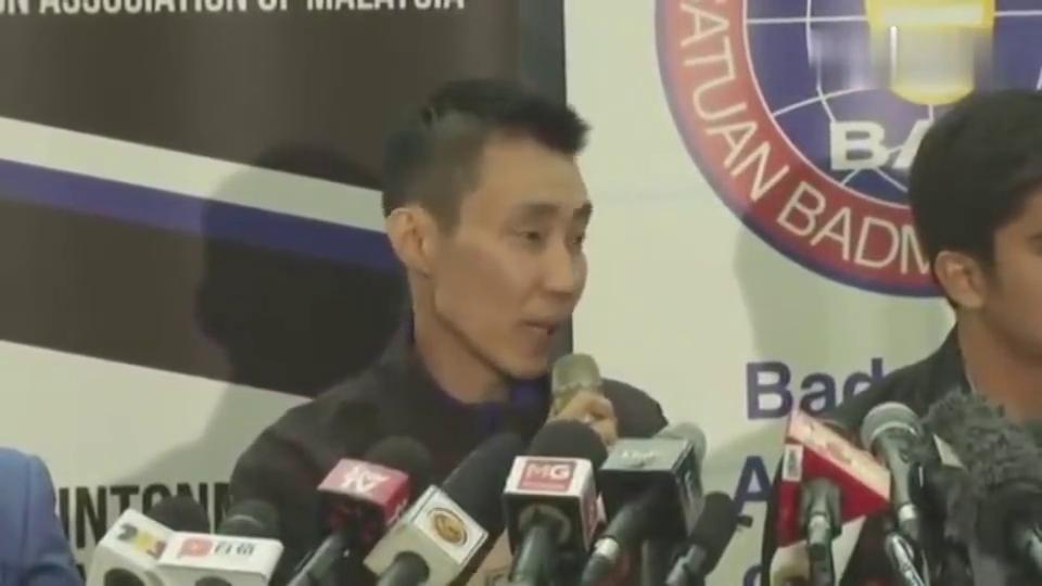 19年职业生涯,李宗伟退役,发布会上感谢中国球迷的支持